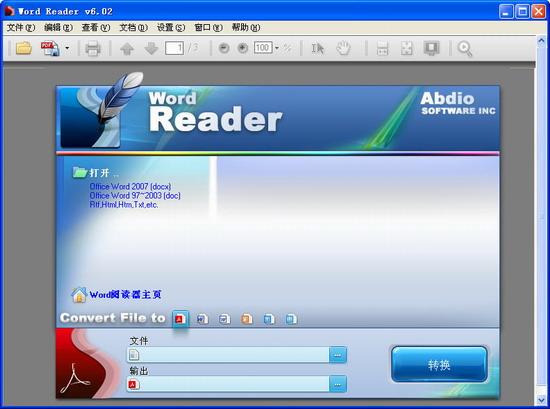 word�Ķ���Word Reader v6.23�ٷ���