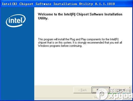intel software installation utility1