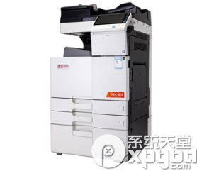 震旦adc365打印机驱动官方版1