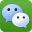微信5.0飞机大战无敌补丁2013最新版