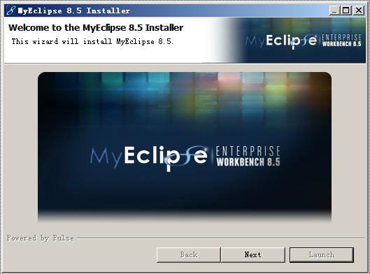 myeclipse插件合集
