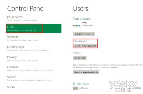 Windows8系统下如何创建图片密码?