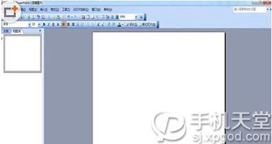 ppt幻灯片如何设置循环播放 设置循环播放教程