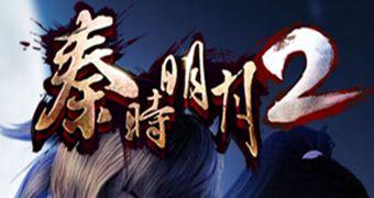 秦时明月2手游视频