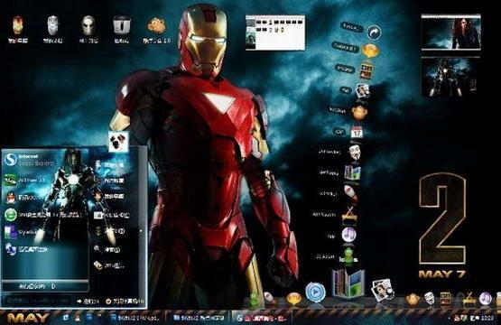 2010最新电影《钢铁侠2》XP电脑主题美化包