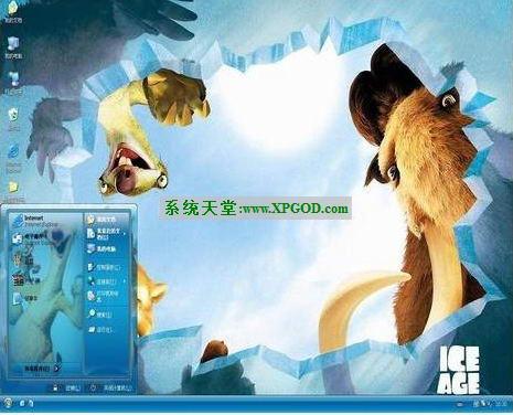 系统天堂主题:冰河世纪3:恐龙的黎明