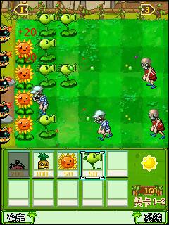 植物大战僵尸(Plants vs. Zombies)手机版