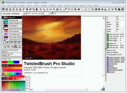 Pixarra TwistedBrush (ͼÏñÈí¼þ) V18.11 ÂÌÉ«°æ