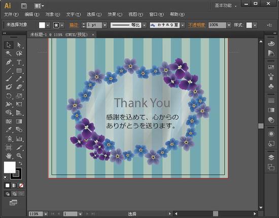 Adobe Illustrator CS6¶þºÏÒ»