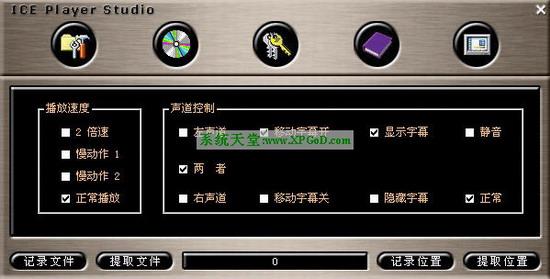 Rainbow Media Player v3.6.3©®²¥·ÅÆ÷Èí¼þ©®¹Ù·½°æ