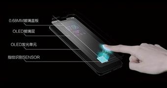 vivoX21完美全面屏手机正式发布