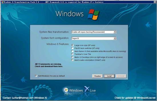 Windows8系统主题 v2.0 官方安装版