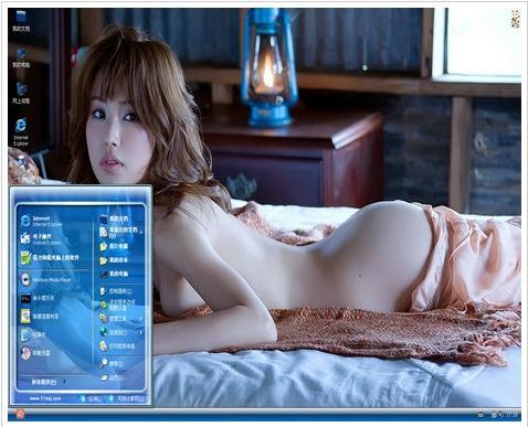 XP主题之性感美背主题下载