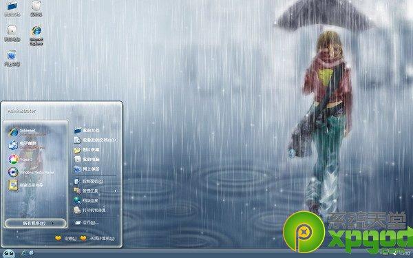 系统天堂雨中女孩桌面主题1