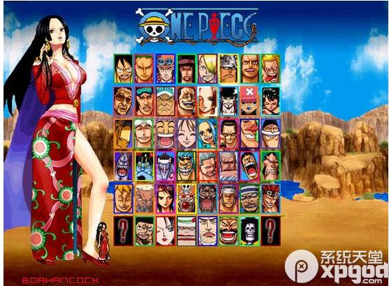 海贼王格斗游戏单机版1