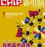新电脑pdf版2016年1月