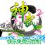 神武2客户端下载官方最新版