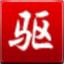 驱动精灵2016官网万能网卡正式版