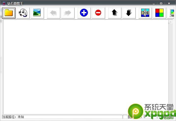 钻石看图王图片浏览器绿色免费版1