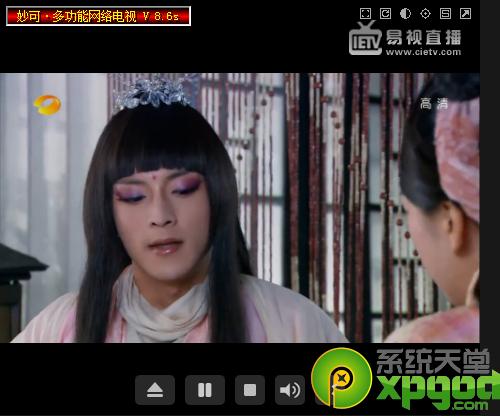 妙可超级网络电视2016官方最新版1