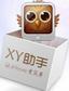 xy手机助手官方pc版