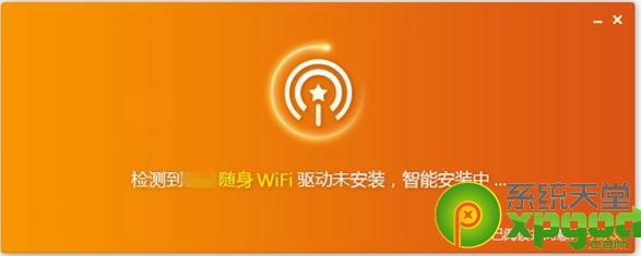猎豹免费wifi万能驱动版官方最新版1
