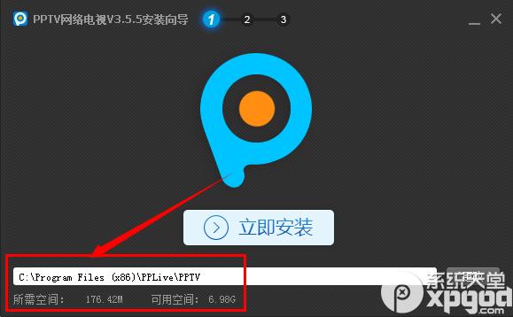 pptv pptv网络电视