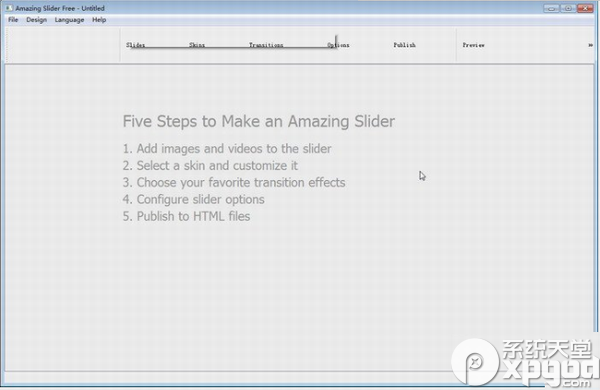 amazing slider enterprise图片播放器免费版1
