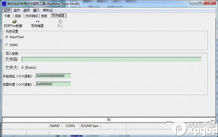 mtk6752刷机工具中文版1