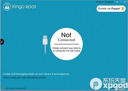 kingo root一键root工具汉化版1