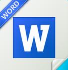 迅速WORD转换成PDF转换器免费版