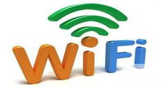 wifi随心连怎么赚取翼豆?wifi随心连翼豆获取方法