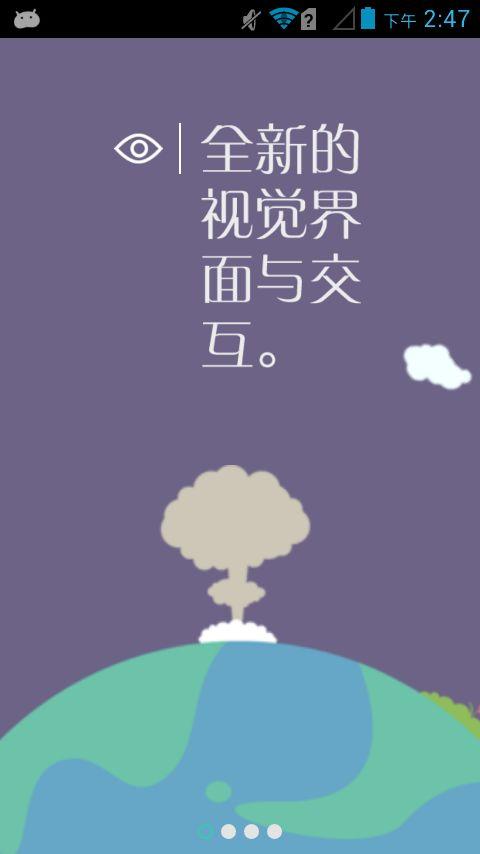 百度传课官方下载
