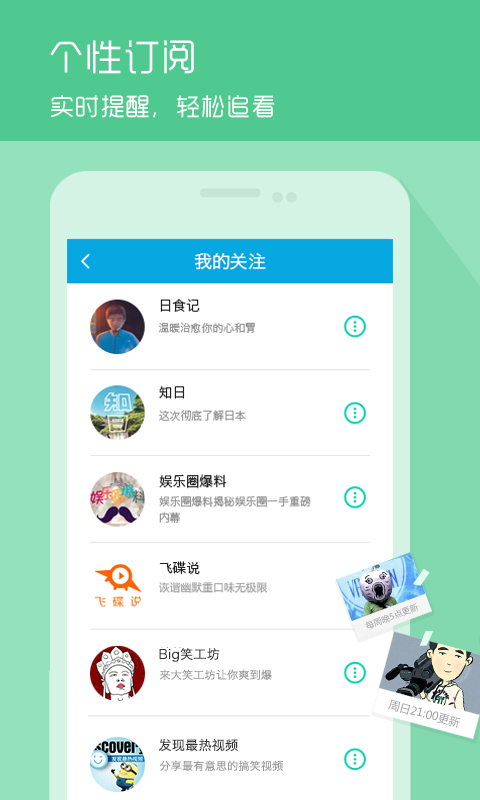 搜库视频官方下载