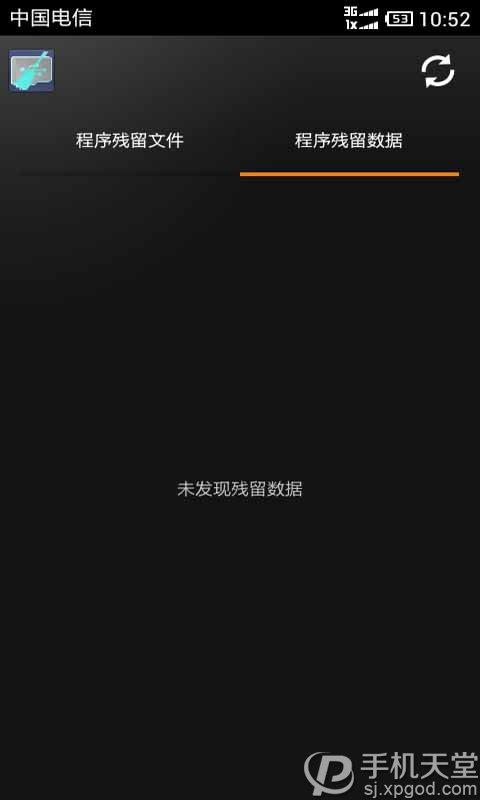 SD卡清理工具官方下载