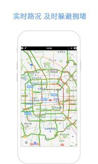 百度地图导航官方下载