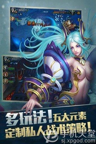 超级女神之光手游官网