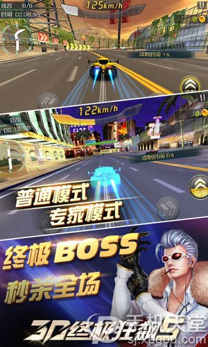 3D终极狂飙5无限钻石版手游官网