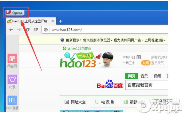 欧朋浏览器怎么收藏网页 欧朋浏览器电脑版下载