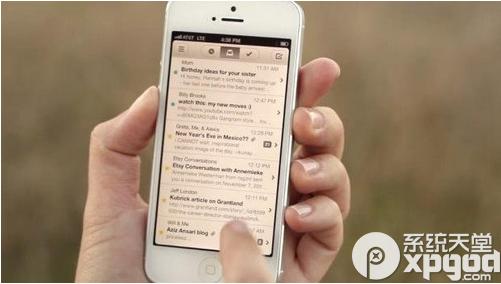 iphone邮件附件怎么储存 iphone邮件附件储存方法介绍