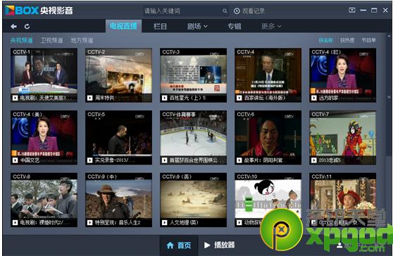 cbox央视影音 cbox央视影音客户端 cbox央视影音播放器下载