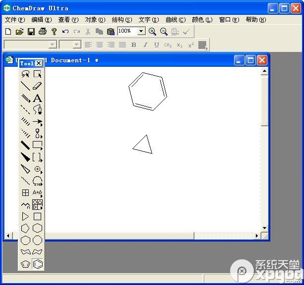 chemdraw12.0汉化版1